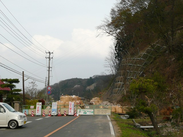 東日本大震災の記録・事前事後 2